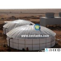 Anti - Microbial / Bacterial Enamel Glass Lined Water Storage Tanks For Drinking Water Manufactures