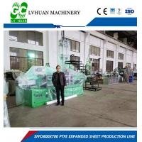 China Constant Calender Machine , Calendering Moulding Frequency Conversion Controlled Speed on sale