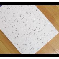 Cheap Mineral Wool Panel for sale