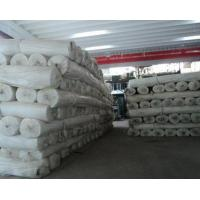 Buy cheap super good Quality Continuous Filament Nonwoven Geotextile from wholesalers