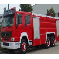 Cheap Manual Transmission Type Fire Extinguisher Truck / Fire Fighting Vehicles 20.000 Liters for sale