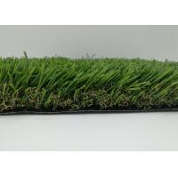 Buy cheap Landscaping Garden Multifunctional Artificial Grass PE + PP Monofilament Anti - Slip from wholesalers
