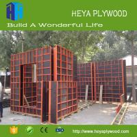 Buy cheap 2018 construction material 7 ply 18 mm melamine plywood cost list from wholesalers
