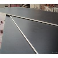 China Brown Film Black Film Faced Plywood Marine Plywood Shuttering Plywood on sale