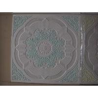 Cheap Colorful Gypsum Ceiling Board for sale