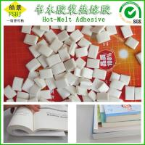 Fast Bonding Bookbinding Hot Melt Adhesive , White Hot Glue Pellets For School Books Binding