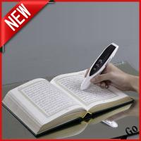 Cheap Factory Quran Read Pen Digital Koran Reading Pen with FM Radio and 4GB  Gift for sale