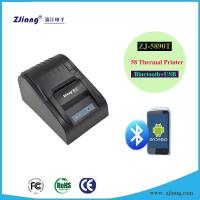 Cheap 5890T Wireless Receipt Printer Bluetooth Restaurant Bill Printer for Food Delivery and Pickup Service for sale