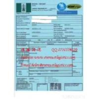 Cheap Cargo Tracking Note(ctn) For Africa Shipment for sale