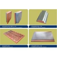 Cheap wide and narrow H beam and I beam Copper mould plate applying for CCM for sale