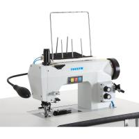 Cheap Computerized Hand Stitch Sewing Machine FX-781 for sale