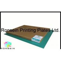 Buy cheap UV CTP Plate from wholesalers