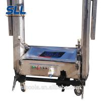 Cheap SRM8 Automatic Wall Plastering Machine With 5mm-30mm Rendering Thickness for sale