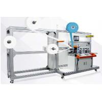 Cheap Fully Automatic KN95 Face Mask Making Machine Easy Operated With High Cost Performance for sale