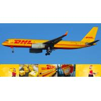 China Global DHL Express Delivery Freight Forwarding Service_SYTLOGISTICS on sale