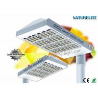 Buy cheap Highway Led Street Lights / Commercial Street Lighting Led CE SAA ETL Approved from wholesalers
