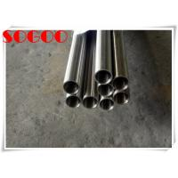 Cheap Seamless Inconel 718 Pipe Petrochemical Nickel Alloy 2.4668 Tube For Boiler Pipe for sale