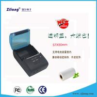 Zjiang Manufacturer Direct Price 58mm Bluetooth Thermal Mobile Printer POS with