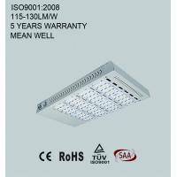 Cheap Modular LED street light 200W with high luminous efficiency 110-130lm/W for sale