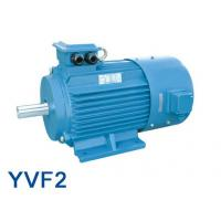Cheap YB2 sereis flame explosion proof motor electric 100kw for sale