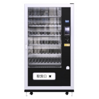 Cheap LE205B Multifunctional integrated intelligent vending machine for sale