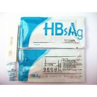 Buy cheap Hbsag Rapid Test Kit (ISO approval) from wholesalers
