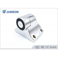 Cheap JS-H37A-S Electromagnetic Door Holder Shine Silver Plating With Alarm Action for sale