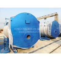Quality High Efficiency Gas Or Oil Boiler  Fire Tube Wet Back Boiler Explosion - Proof wholesale
