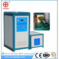 Cheap Adjustable Power Heat Induction metal Forging Equipment/machine for sale