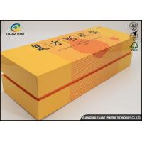 Cheap Gift Boxes Cardboard Packaging Box Custom Paper Cardboard Boxes For Packing for sale