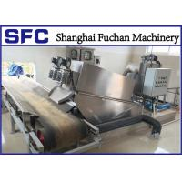 Cheap High Efficiency Dewatering Screw Press Machine For Industrial Sludge Thickening for sale