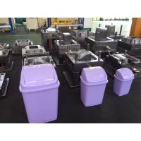 Cheap Public Plastic Dustbin Injection Molding Molds With Custom Runner Type for sale