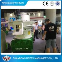 Buy cheap Good Performance Wood Pellet Making Machine For 1.2-1.5 Tons Per Hour from wholesalers