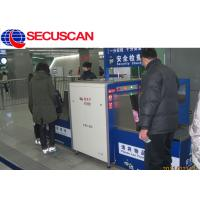 China 650 × 500 Baggage Screening Equipment System for Hotel Security on sale