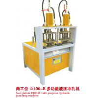 Cheap pipe cutting machine angle cutting machine tube chamfering machine punching Cutting Machine Manufacturers & Suppliers for sale
