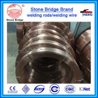 Cheap High quality factory supply Carbon steel submerged arc welding wire for sale