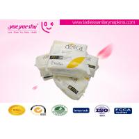 Super Absorbency Organic Cotton Sanitary Napkin 240mm Day Use With Negative Ion