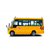 Cheap Higer Brand 24 Seat Used School Bus 2013 Year Euro III Emission Standard for sale