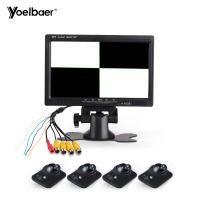 Cheap 120 Degree Car Reversing Aid System Car Reverse Parking Camera With Display for sale