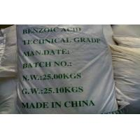 Cheap Acidity Regulators , Benzoic Acid In Food / Feed / Tech Grade For Toothpaste , Jam for sale