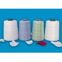 Buy cheap High Tenacity Raw White and Color 100 Spun Polyester Sewing Thread for Closing Bags 12/4 from wholesalers