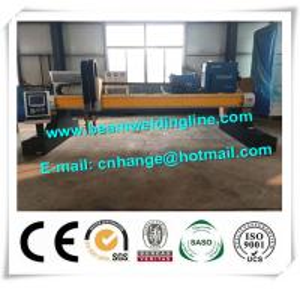 Cheap CNC Gantry Crane Plasma Flame Cutting Machine , MEtal Sheet Plasma Cutting Machine for sale