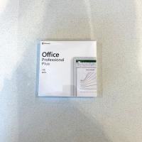 Cheap Electronic Download Microsoft Office Professional Plus 2019 Windows System For Computer for sale