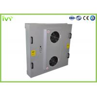 Cheap Ceiling Mounted Hepa Filter Unit , Fan Powered Hepa Filter Low Operating Cost for sale