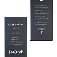 Cheap Li - Ion Iphone 5 Internal Battery 1440mAh Zero Cycle Certification CE ROHS FCC for sale
