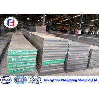 Cheap Hot Rolled Steel Flat Bar SCM440 4140  1.7225 42CrMo For Mechanical Gear Bolt Use for sale