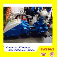 Cheap China Hot Powerful BW-850/2 Mud Pump for Water Well Drilling for sale