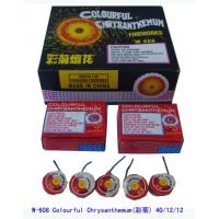 Cheap Colourful Chrysanthemum(S) for sale