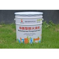 Cheap Clear High Temperature Resistant Coating , High Heat Resistant Spray Paint For Wood Plywood for sale