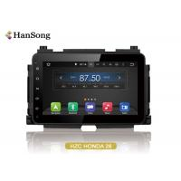 8 inch Honda XRV Android CAR DVD Player  Cortex A9  With Gps And Blue